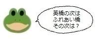 エルアイコン0331.jpg