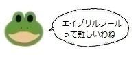 エルアイコン0401.jpg