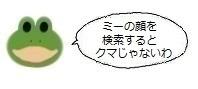エルアイコン0402.jpg