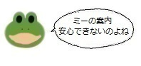 エルアイコン0403.jpg
