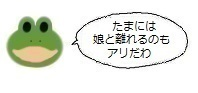 エルアイコン0405.jpg