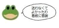 エルアイコン0406.jpg