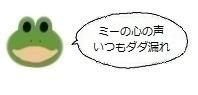 エルアイコン0408.jpg