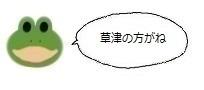 エルアイコン1009.jpg