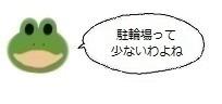 エルアイコン1010.jpg