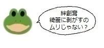エルアイコン1012.jpg