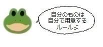 エルアイコン1014.jpg