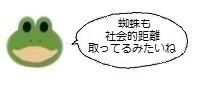 エルアイコン1016.jpg