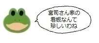 エルアイコン1018.jpg