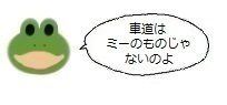 エルアイコン1019.jpg