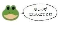 エルアイコン1022.jpg