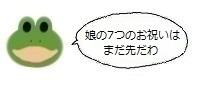 エルアイコン1023.jpg
