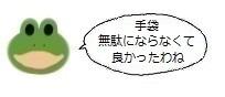 エルアイコン1024.jpg
