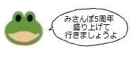 エルアイコン1025.jpg