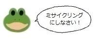エルアイコン1026.jpg