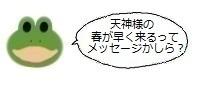 エルアイコン1027.jpg