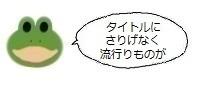 エルアイコン1028.jpg
