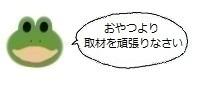 エルアイコン1031.jpg