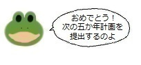 エルアイコン1101.jpg