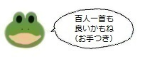 エルアイコン1102.jpg