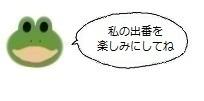 エルアイコン1103.jpg