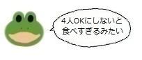 エルアイコン1104.jpg