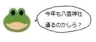 エルアイコン1111.jpg