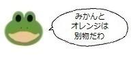 エルアイコン1113.jpg