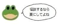 エルアイコン1115.jpg