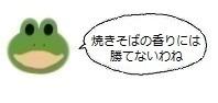 エルアイコン1116.jpg