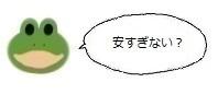 エルアイコン1117.jpg