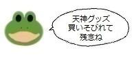 エルアイコン1118.jpg