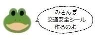 エルアイコン1121.jpg