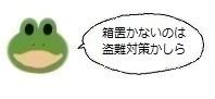エルアイコン1122.jpg