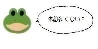 エルアイコン1123.jpg