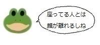 エルアイコン1124.jpg