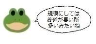 エルアイコン1126.jpg