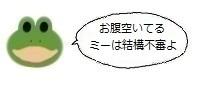 エルアイコン1127.jpg