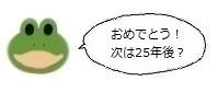 エルアイコン1227.jpg