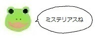 エルアイコン61129.jpg