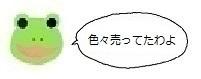 エルアイコン70124.jpg