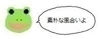 エルアイコン70126.jpg