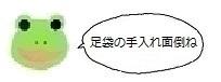エルアイコン70501.jpg