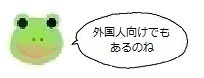 エルアイコン70502.jpg