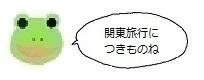 エルアイコン70505.jpg