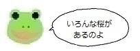 エルアイコン70509.jpg