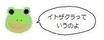 エルアイコン70511.jpg