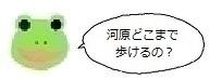 エルアイコン70515.jpg