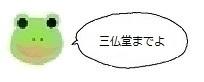 エルアイコン70517.jpg