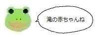 エルアイコン70518.jpg